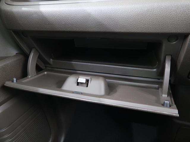 G 届出済未使用車 コーナーセンサー クルーズコントロール LEDヘッド スマートキー アイドリングストップ 両側スライドドア オートライト(39枚目)