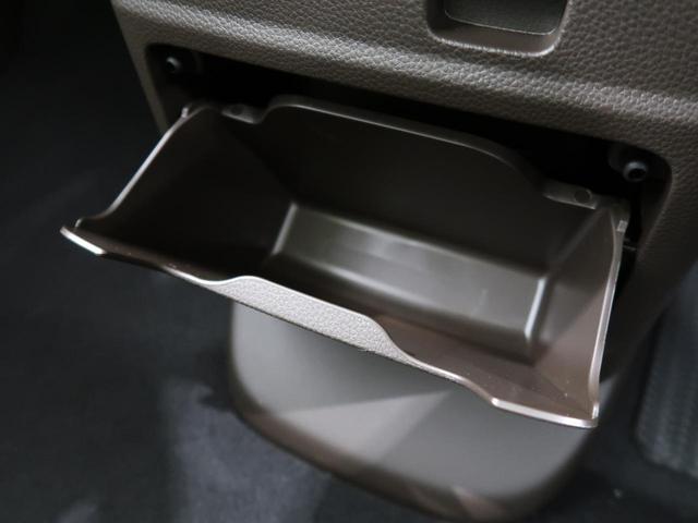 G 届出済未使用車 コーナーセンサー クルーズコントロール LEDヘッド スマートキー アイドリングストップ 両側スライドドア オートライト(40枚目)