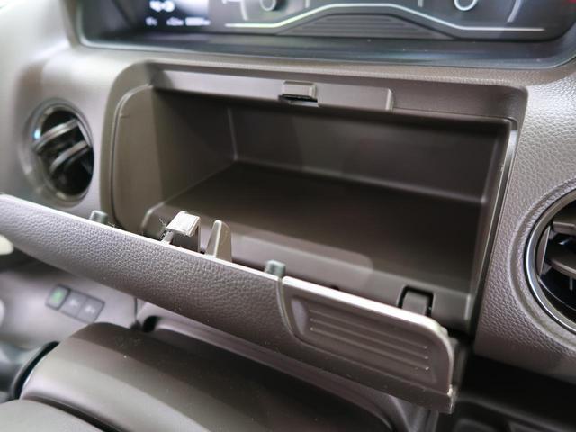 G 届出済未使用車 コーナーセンサー クルーズコントロール LEDヘッド スマートキー アイドリングストップ 両側スライドドア オートライト(41枚目)