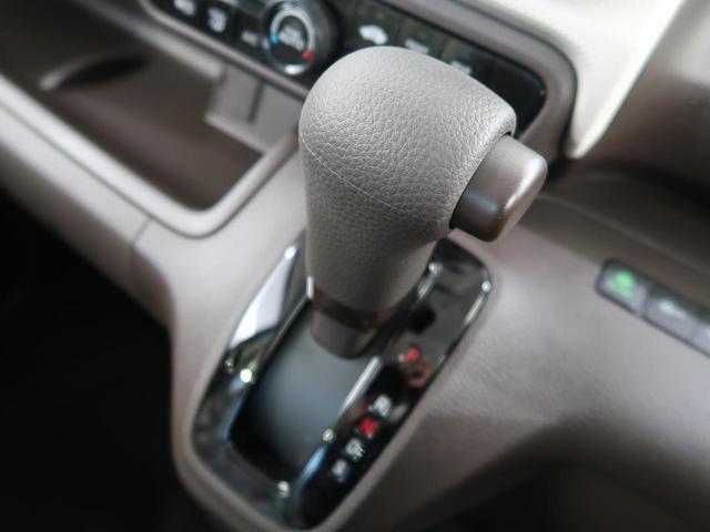 G 届出済未使用車 コーナーセンサー クルーズコントロール LEDヘッド スマートキー アイドリングストップ 両側スライドドア オートライト(42枚目)