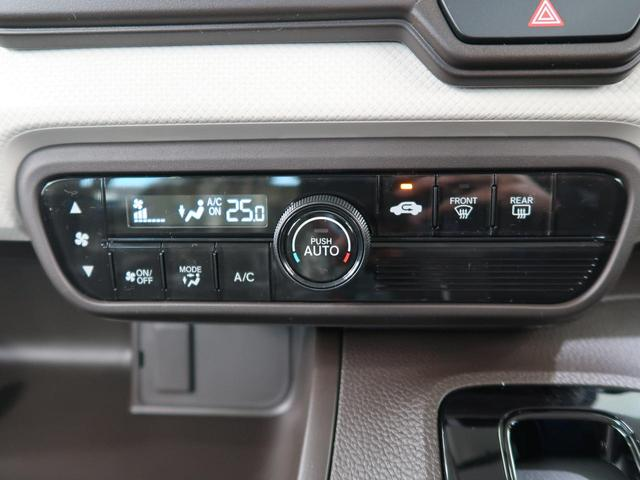 G 届出済未使用車 コーナーセンサー クルーズコントロール LEDヘッド スマートキー アイドリングストップ 両側スライドドア オートライト(43枚目)