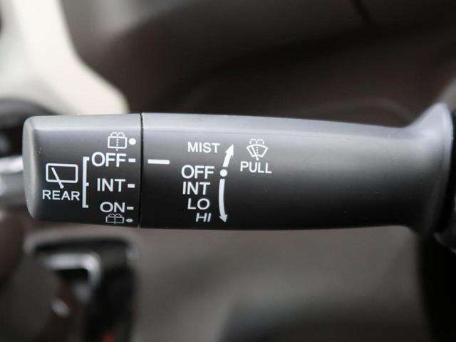 G 届出済未使用車 コーナーセンサー クルーズコントロール LEDヘッド スマートキー アイドリングストップ 両側スライドドア オートライト(45枚目)