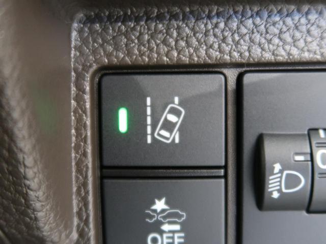 G 届出済未使用車 コーナーセンサー クルーズコントロール LEDヘッド スマートキー アイドリングストップ 両側スライドドア オートライト(50枚目)