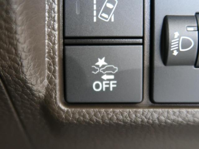 G 届出済未使用車 コーナーセンサー クルーズコントロール LEDヘッド スマートキー アイドリングストップ 両側スライドドア オートライト(51枚目)