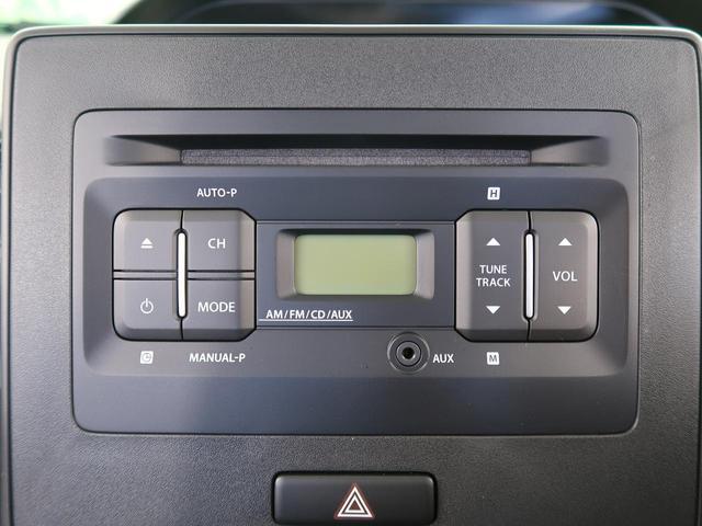 FA 禁煙車 純正CDオーディオ デュアルセンサーブレーキサポート オートライト キーレス クリアランスソナー 横滑り防止装置 盗難防止システム 電動格納ミラー 衝突安全ボディ(3枚目)
