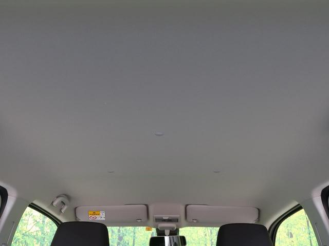 FA 禁煙車 純正CDオーディオ デュアルセンサーブレーキサポート オートライト キーレス クリアランスソナー 横滑り防止装置 盗難防止システム 電動格納ミラー 衝突安全ボディ(27枚目)