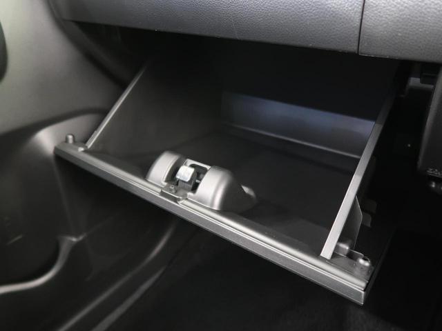 FA 禁煙車 純正CDオーディオ デュアルセンサーブレーキサポート オートライト キーレス クリアランスソナー 横滑り防止装置 盗難防止システム 電動格納ミラー 衝突安全ボディ(31枚目)
