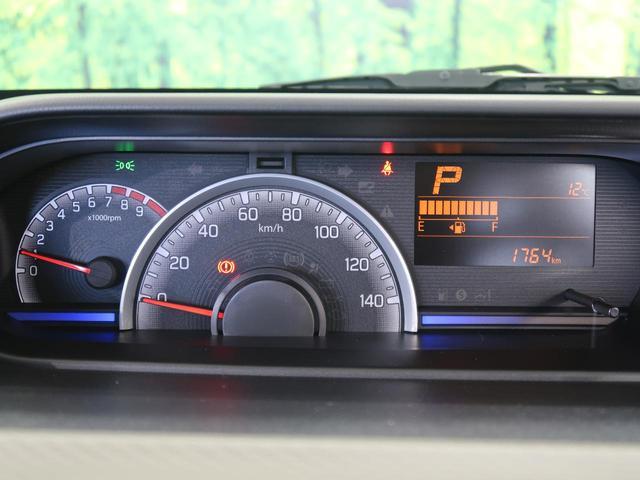 FA 禁煙車 純正CDオーディオ デュアルセンサーブレーキサポート オートライト キーレス クリアランスソナー 横滑り防止装置 盗難防止システム 電動格納ミラー 衝突安全ボディ(33枚目)