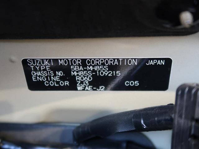 FA 禁煙車 純正CDオーディオ デュアルセンサーブレーキサポート オートライト キーレス クリアランスソナー 横滑り防止装置 盗難防止システム 電動格納ミラー 衝突安全ボディ(42枚目)