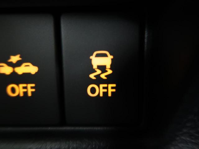 ハイブリッドGS 禁煙車 届け出済未使用車 衝突軽減システム クリアランスソナー シートヒーター 電動スライドドア LEDヘッドライト レーダクルーズコントロール スマートキー アイドリングストップ オートエアコン(8枚目)