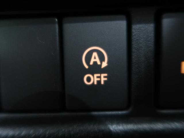 ハイブリッドGS 禁煙車 届け出済未使用車 衝突軽減システム クリアランスソナー シートヒーター 電動スライドドア LEDヘッドライト レーダクルーズコントロール スマートキー アイドリングストップ オートエアコン(9枚目)