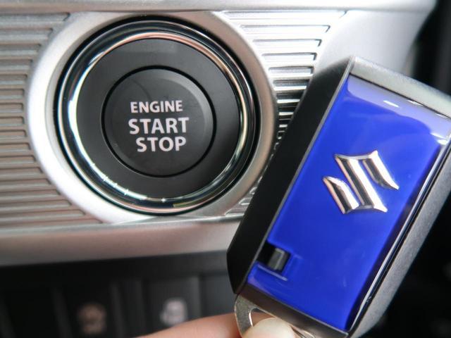 ハイブリッドGS 禁煙車 届け出済未使用車 衝突軽減システム クリアランスソナー シートヒーター 電動スライドドア LEDヘッドライト レーダクルーズコントロール スマートキー アイドリングストップ オートエアコン(10枚目)
