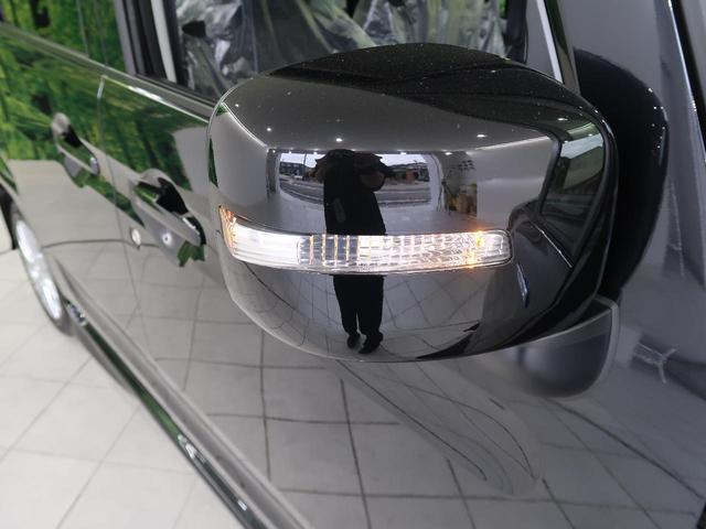 ハイブリッドGS 禁煙車 届け出済未使用車 衝突軽減システム クリアランスソナー シートヒーター 電動スライドドア LEDヘッドライト レーダクルーズコントロール スマートキー アイドリングストップ オートエアコン(27枚目)