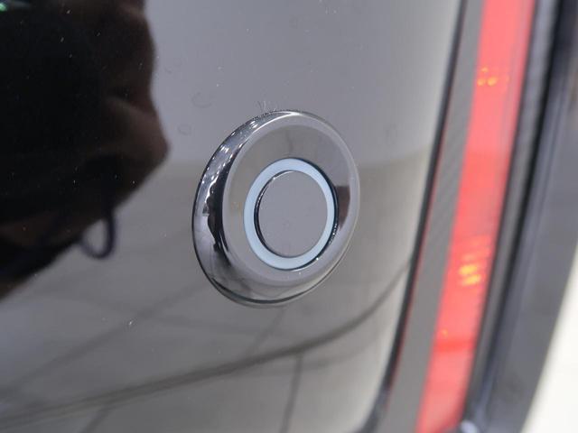 ハイブリッドGS 禁煙車 届け出済未使用車 衝突軽減システム クリアランスソナー シートヒーター 電動スライドドア LEDヘッドライト レーダクルーズコントロール スマートキー アイドリングストップ オートエアコン(30枚目)