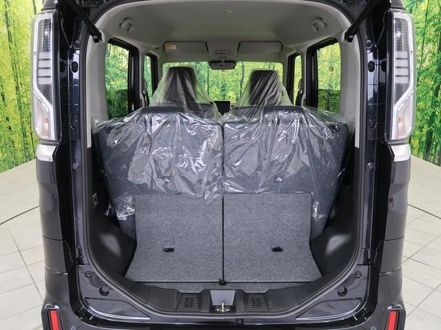 ハイブリッドGS 禁煙車 届け出済未使用車 衝突軽減システム クリアランスソナー シートヒーター 電動スライドドア LEDヘッドライト レーダクルーズコントロール スマートキー アイドリングストップ オートエアコン(31枚目)