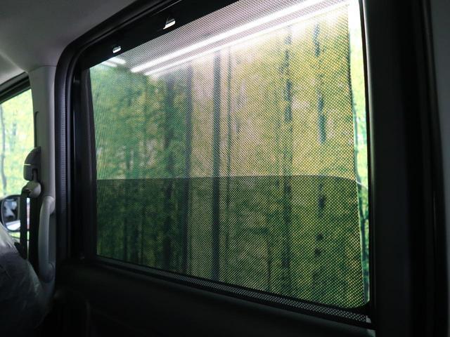 ハイブリッドGS 禁煙車 届け出済未使用車 衝突軽減システム クリアランスソナー シートヒーター 電動スライドドア LEDヘッドライト レーダクルーズコントロール スマートキー アイドリングストップ オートエアコン(33枚目)