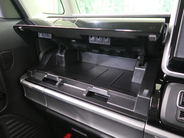 ハイブリッドGS 禁煙車 届け出済未使用車 衝突軽減システム クリアランスソナー シートヒーター 電動スライドドア LEDヘッドライト レーダクルーズコントロール スマートキー アイドリングストップ オートエアコン(37枚目)