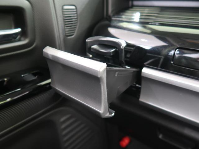 ハイブリッドGS 禁煙車 届け出済未使用車 衝突軽減システム クリアランスソナー シートヒーター 電動スライドドア LEDヘッドライト レーダクルーズコントロール スマートキー アイドリングストップ オートエアコン(38枚目)