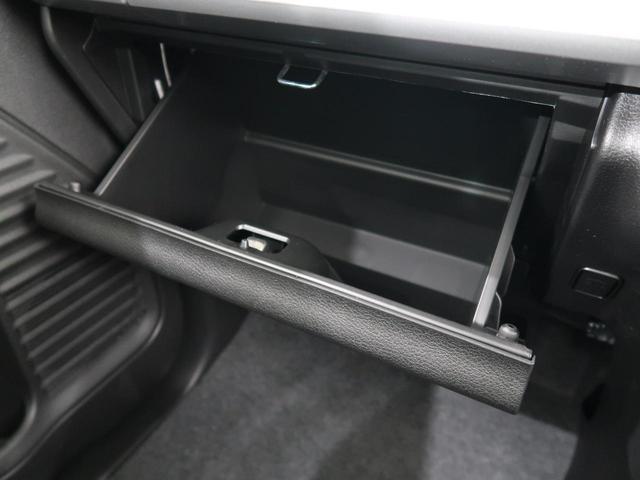 ハイブリッドGS 禁煙車 届け出済未使用車 衝突軽減システム クリアランスソナー シートヒーター 電動スライドドア LEDヘッドライト レーダクルーズコントロール スマートキー アイドリングストップ オートエアコン(39枚目)