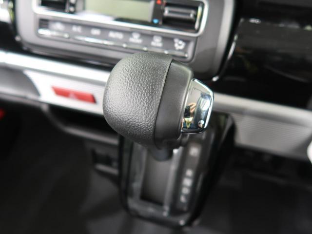 ハイブリッドGS 禁煙車 届け出済未使用車 衝突軽減システム クリアランスソナー シートヒーター 電動スライドドア LEDヘッドライト レーダクルーズコントロール スマートキー アイドリングストップ オートエアコン(40枚目)
