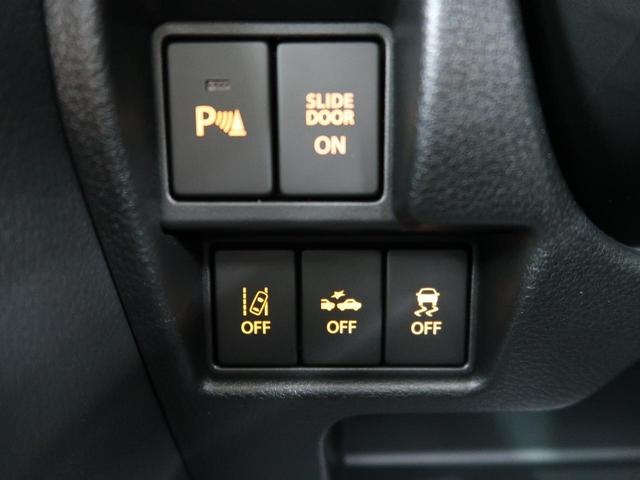 ハイブリッドGS 禁煙車 届け出済未使用車 衝突軽減システム クリアランスソナー シートヒーター 電動スライドドア LEDヘッドライト レーダクルーズコントロール スマートキー アイドリングストップ オートエアコン(41枚目)