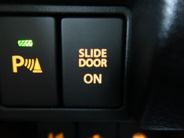 ハイブリッドGS 禁煙車 届け出済未使用車 衝突軽減システム クリアランスソナー シートヒーター 電動スライドドア LEDヘッドライト レーダクルーズコントロール スマートキー アイドリングストップ オートエアコン(42枚目)