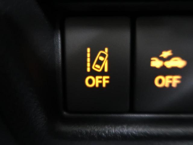 ハイブリッドGS 禁煙車 届け出済未使用車 衝突軽減システム クリアランスソナー シートヒーター 電動スライドドア LEDヘッドライト レーダクルーズコントロール スマートキー アイドリングストップ オートエアコン(44枚目)