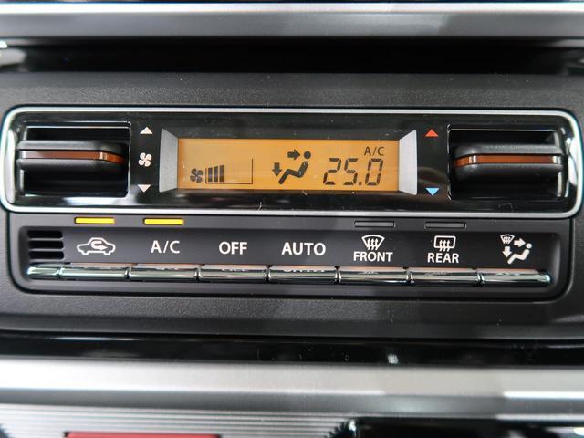 ハイブリッドGS 禁煙車 届け出済未使用車 衝突軽減システム クリアランスソナー シートヒーター 電動スライドドア LEDヘッドライト レーダクルーズコントロール スマートキー アイドリングストップ オートエアコン(46枚目)