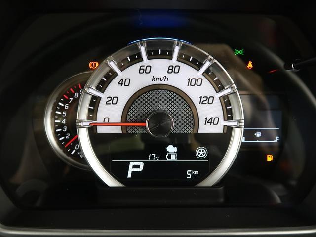 ハイブリッドGS 禁煙車 届け出済未使用車 衝突軽減システム クリアランスソナー シートヒーター 電動スライドドア LEDヘッドライト レーダクルーズコントロール スマートキー アイドリングストップ オートエアコン(50枚目)