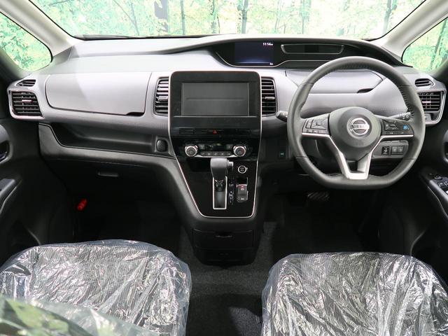 ハイウェイスターV 登録済未使用車 プロパイロット 両側電動ドア コーナーセンサー LEDヘッドライト/フォグ 純正16インチ リアオートエアコンオートハイビーム スマートキー ステアリングスイッチ(2枚目)