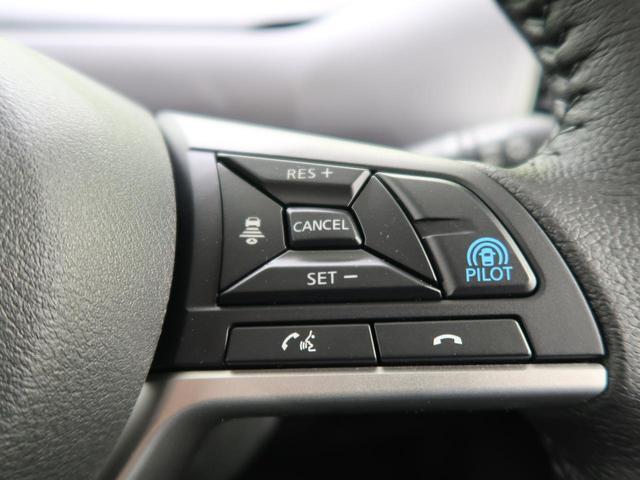 ハイウェイスターV 登録済未使用車 プロパイロット 両側電動ドア コーナーセンサー LEDヘッドライト/フォグ 純正16インチ リアオートエアコンオートハイビーム スマートキー ステアリングスイッチ(3枚目)