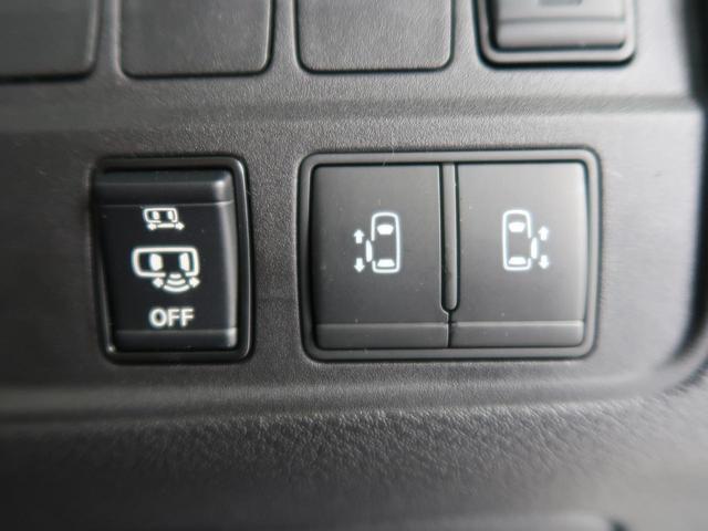 ハイウェイスターV 登録済未使用車 プロパイロット 両側電動ドア コーナーセンサー LEDヘッドライト/フォグ 純正16インチ リアオートエアコンオートハイビーム スマートキー ステアリングスイッチ(4枚目)