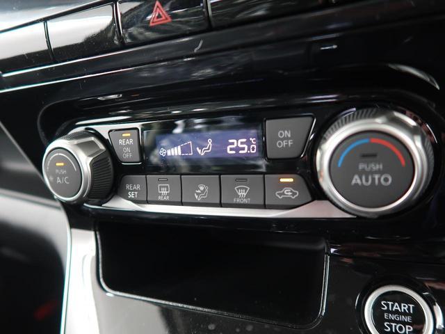 ハイウェイスターV 登録済未使用車 プロパイロット 両側電動ドア コーナーセンサー LEDヘッドライト/フォグ 純正16インチ リアオートエアコンオートハイビーム スマートキー ステアリングスイッチ(5枚目)