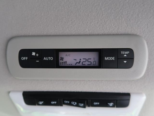ハイウェイスターV 登録済未使用車 プロパイロット 両側電動ドア コーナーセンサー LEDヘッドライト/フォグ 純正16インチ リアオートエアコンオートハイビーム スマートキー ステアリングスイッチ(6枚目)