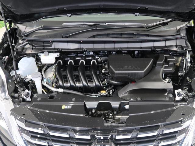 ハイウェイスターV 登録済未使用車 プロパイロット 両側電動ドア コーナーセンサー LEDヘッドライト/フォグ 純正16インチ リアオートエアコンオートハイビーム スマートキー ステアリングスイッチ(19枚目)