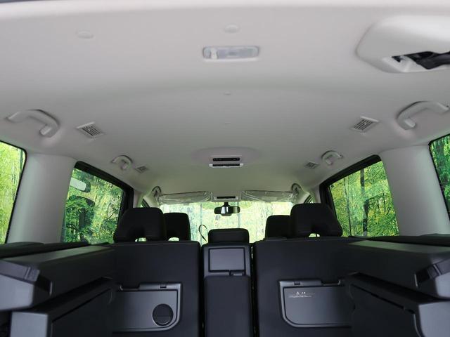 ハイウェイスターV 登録済未使用車 プロパイロット 両側電動ドア コーナーセンサー LEDヘッドライト/フォグ 純正16インチ リアオートエアコンオートハイビーム スマートキー ステアリングスイッチ(28枚目)