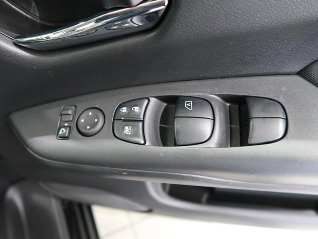 ハイウェイスターV 登録済未使用車 プロパイロット 両側電動ドア コーナーセンサー LEDヘッドライト/フォグ 純正16インチ リアオートエアコンオートハイビーム スマートキー ステアリングスイッチ(31枚目)