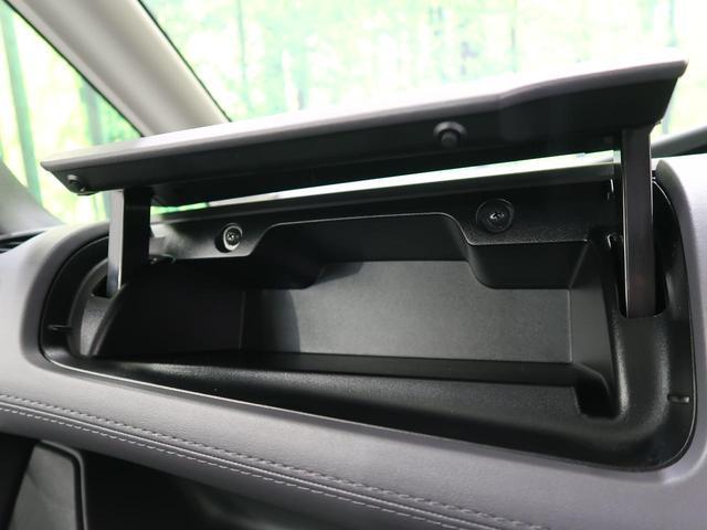 ハイウェイスターV 登録済未使用車 プロパイロット 両側電動ドア コーナーセンサー LEDヘッドライト/フォグ 純正16インチ リアオートエアコンオートハイビーム スマートキー ステアリングスイッチ(33枚目)