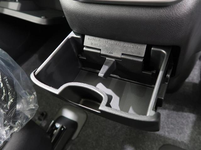 ハイウェイスターV 登録済未使用車 プロパイロット 両側電動ドア コーナーセンサー LEDヘッドライト/フォグ 純正16インチ リアオートエアコンオートハイビーム スマートキー ステアリングスイッチ(35枚目)
