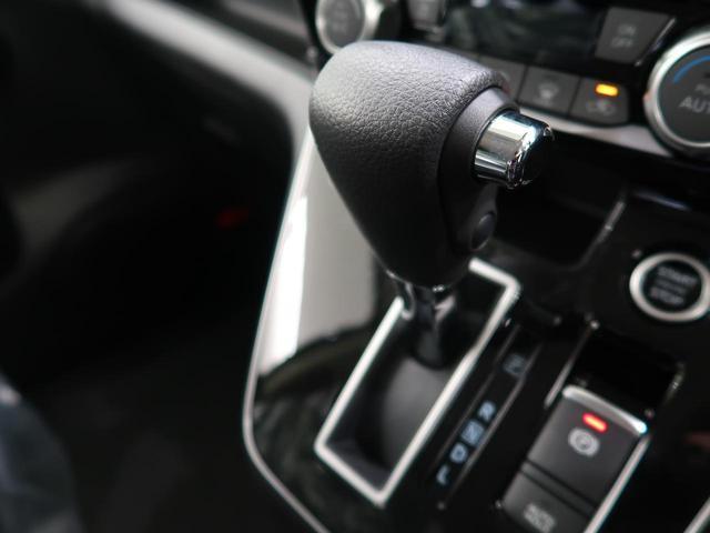 ハイウェイスターV 登録済未使用車 プロパイロット 両側電動ドア コーナーセンサー LEDヘッドライト/フォグ 純正16インチ リアオートエアコンオートハイビーム スマートキー ステアリングスイッチ(36枚目)