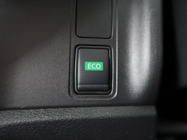 ハイウェイスターV 登録済未使用車 プロパイロット 両側電動ドア コーナーセンサー LEDヘッドライト/フォグ 純正16インチ リアオートエアコンオートハイビーム スマートキー ステアリングスイッチ(37枚目)