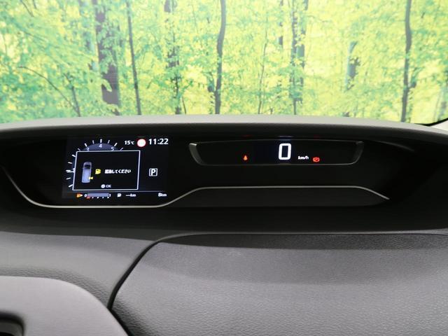 ハイウェイスターV 登録済未使用車 プロパイロット 両側電動ドア コーナーセンサー LEDヘッドライト/フォグ 純正16インチ リアオートエアコンオートハイビーム スマートキー ステアリングスイッチ(38枚目)