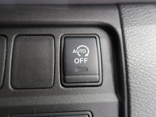 ハイウェイスターV 登録済未使用車 プロパイロット 両側電動ドア コーナーセンサー LEDヘッドライト/フォグ 純正16インチ リアオートエアコンオートハイビーム スマートキー ステアリングスイッチ(41枚目)