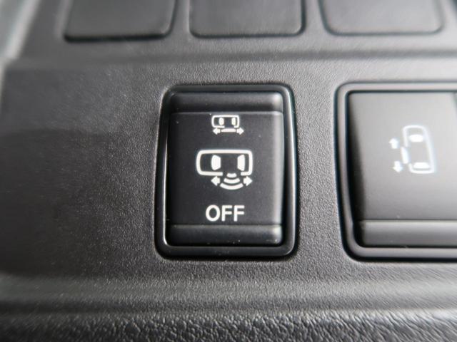 ハイウェイスターV 登録済未使用車 プロパイロット 両側電動ドア コーナーセンサー LEDヘッドライト/フォグ 純正16インチ リアオートエアコンオートハイビーム スマートキー ステアリングスイッチ(42枚目)