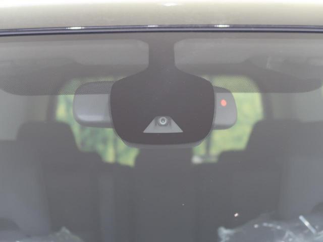 ハイウェイスターV 登録済未使用車 プロパイロット 両側電動ドア コーナーセンサー LEDヘッドライト/フォグ 純正16インチ リアオートエアコンオートハイビーム スマートキー ステアリングスイッチ(43枚目)