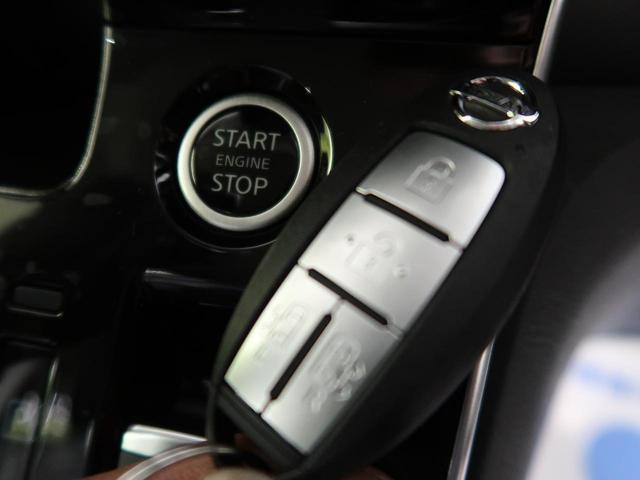 ハイウェイスターV 登録済未使用車 プロパイロット 両側電動ドア コーナーセンサー LEDヘッドライト/フォグ 純正16インチ リアオートエアコンオートハイビーム スマートキー ステアリングスイッチ(44枚目)