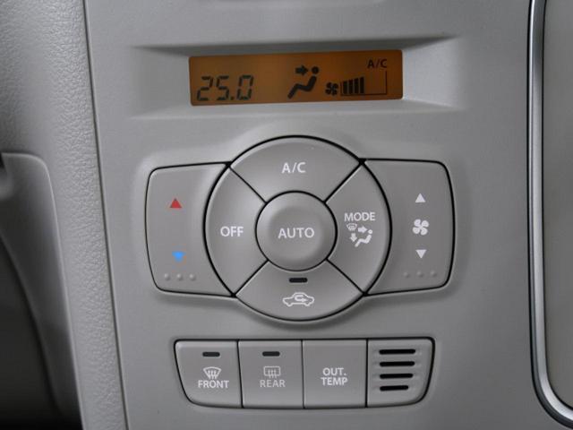 L 届出済未使用車 オートエアコン スズキセーフティサポート シートヒーター クリアランスソナー スマートキー オートライト アイドリングストップ 電動格納ミラー(5枚目)