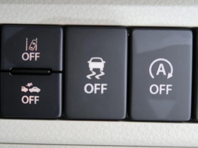 L 届出済未使用車 オートエアコン スズキセーフティサポート シートヒーター クリアランスソナー スマートキー オートライト アイドリングストップ 電動格納ミラー(37枚目)