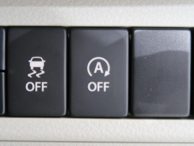 L 届出済未使用車 オートエアコン スズキセーフティサポート シートヒーター クリアランスソナー スマートキー オートライト アイドリングストップ 電動格納ミラー(38枚目)