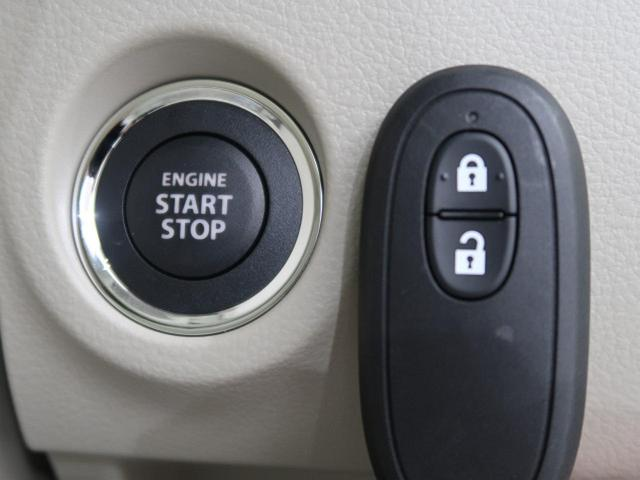 L 届出済未使用車 オートエアコン スズキセーフティサポート シートヒーター クリアランスソナー スマートキー オートライト アイドリングストップ 電動格納ミラー(43枚目)